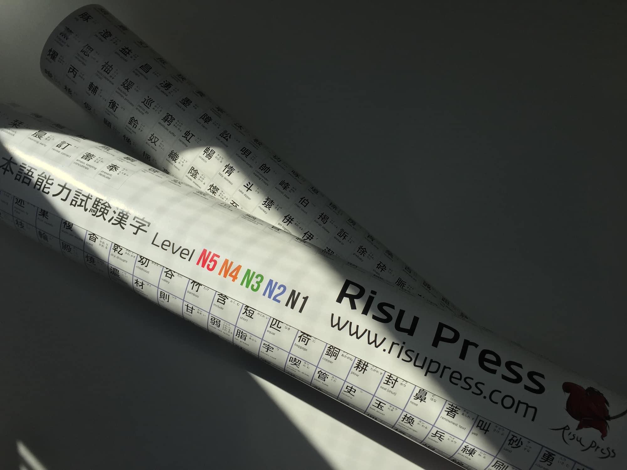 JLPT Kanji Poster Set Rolled