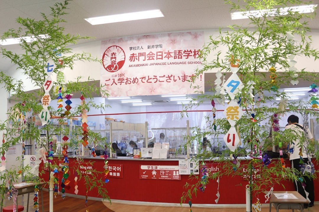 Akamonkai front desk during welcome ceremony